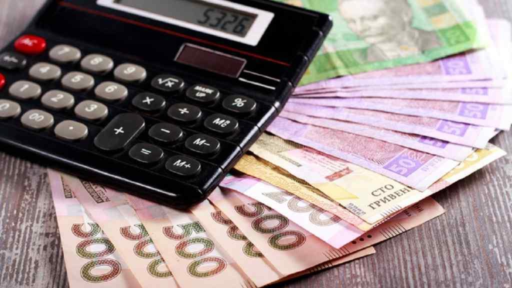 З 1 січня 2021! Українцям підготували неприємний сюрприз – різко зростуть тарифи. Нові платіжки приголомшать!