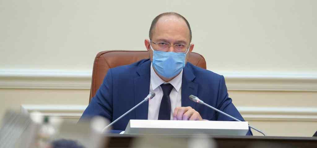 Удар по корупції! Шмигаль зробив гучну заяву – просто на засіданні. Фантазії прем'єра – Кабмін зламався!