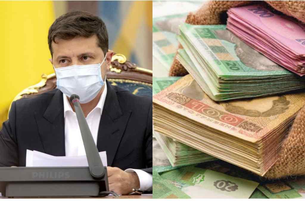 Щойно! Зеленський не збрехав – гроші будуть. Допомогу отримають усі – українці аплодують. Браво, президенте!