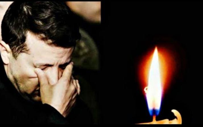 На превеликий жаль – він помер. Зеленський повідомив особисто – втрата для країни. Син залишився без батька…