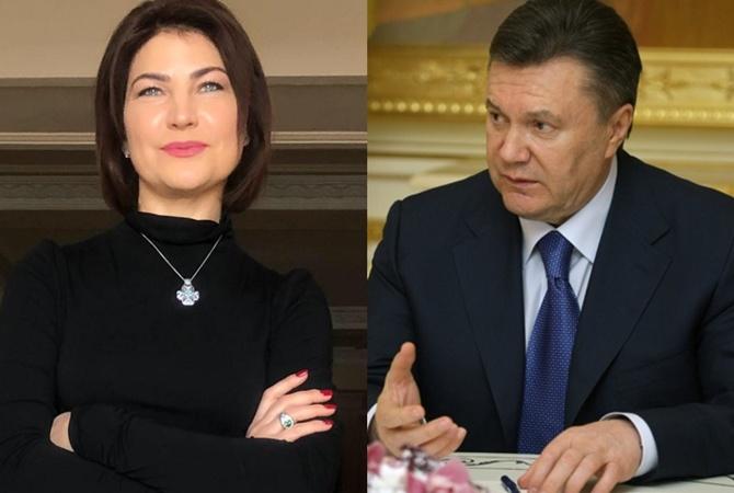 Щойно! Янукович в шоці – у Венедіктової зробили це. Повідомили – українці давно чекали