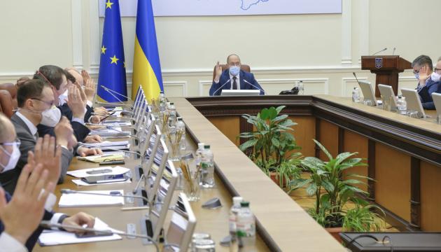 У ці хвилини! В Уряді терміново відзвітували – активна робота, українці аплодують. Жодних обмежень!