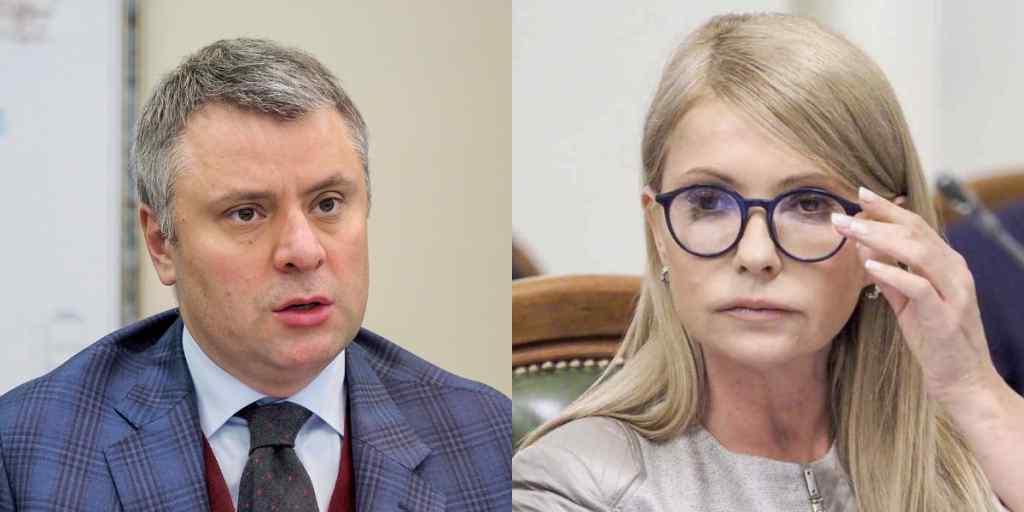 """Зобов'язувати не будуть! Вітренко потужно """"влупив"""" – обмежили тариф, Тимошенко в шоці. Рішення вже прийнято"""
