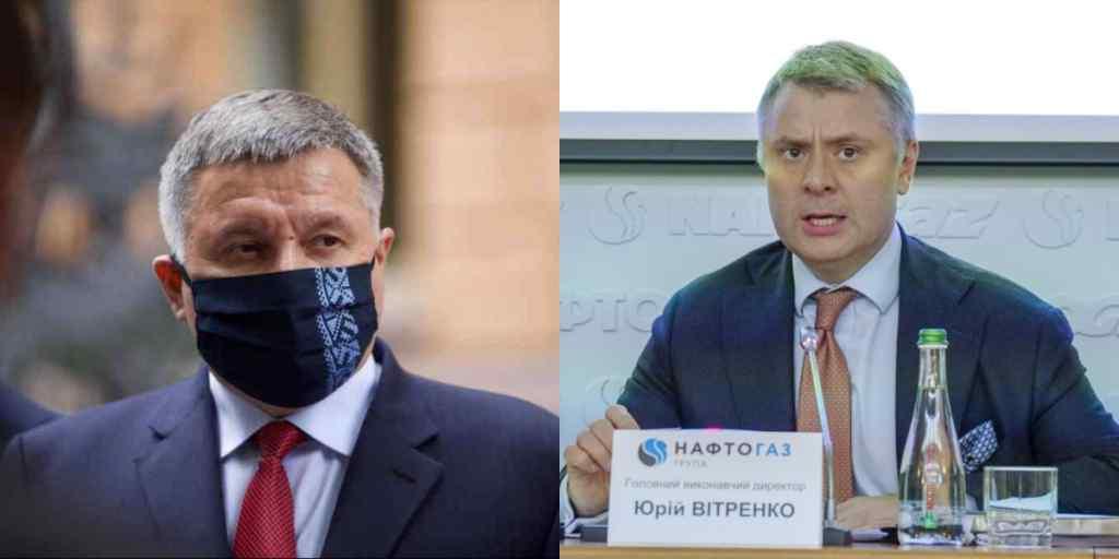 """Аваков в шоці! Сталось неочікуване – Вітренкові вдалось, """"технічний"""" прем'єр. Депутати не чекали – нова посада!"""