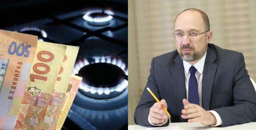 Тільки що! Після важливого засідання – абонплату на газ знизили, назвали нові тарифи. Українці аплодують