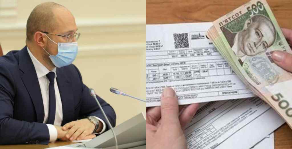 Рішення прийнято! Українцям будуть компенсовувати – в уряді відзвітували, назвали суми. Країна на ногах