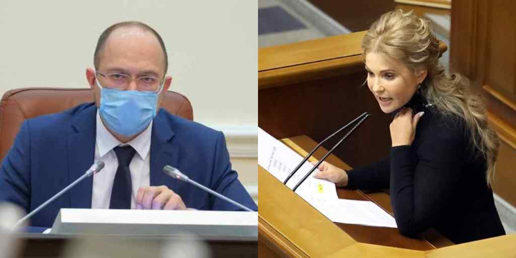 Газ по три гривні! Тимошенко не змовчала – знесла всіх, жорстка заява. В уряді не чекали – реальне зниження
