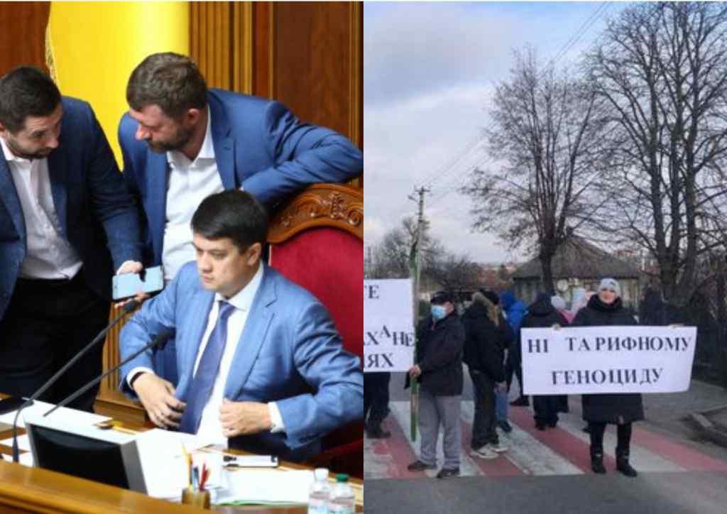 Це все ганебно! До українців терміново звернулися – після масових протестів. Ми просимо – люди мають право!