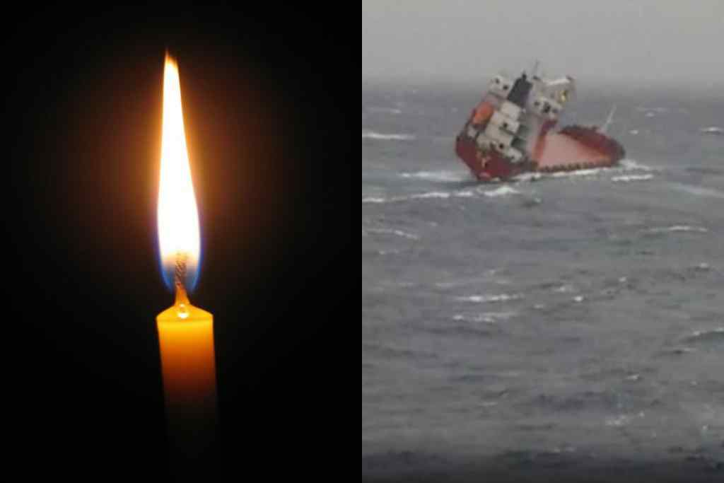 Щойно! Моторошна трагедія сколихнула світ – потонуло судно. Доля українців невідома!