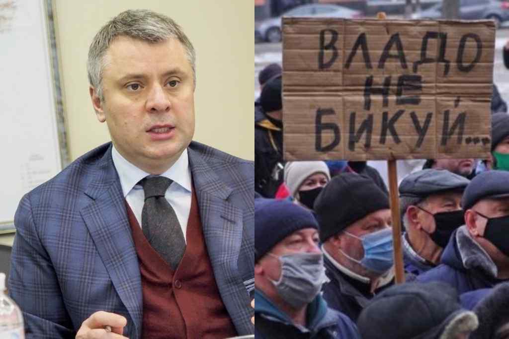Пробив чергове дно! Вітренко розлютив своїми словами – це знущання! Українці не пробачать – люди вийдуть!