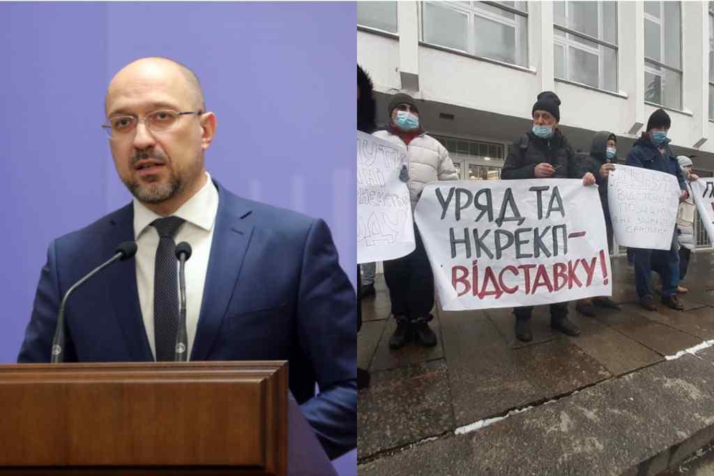 Щойно! Шмигаль шокував словами – українці не вірять. Масові протести – люди доведені до відчаю. Це геноцид!