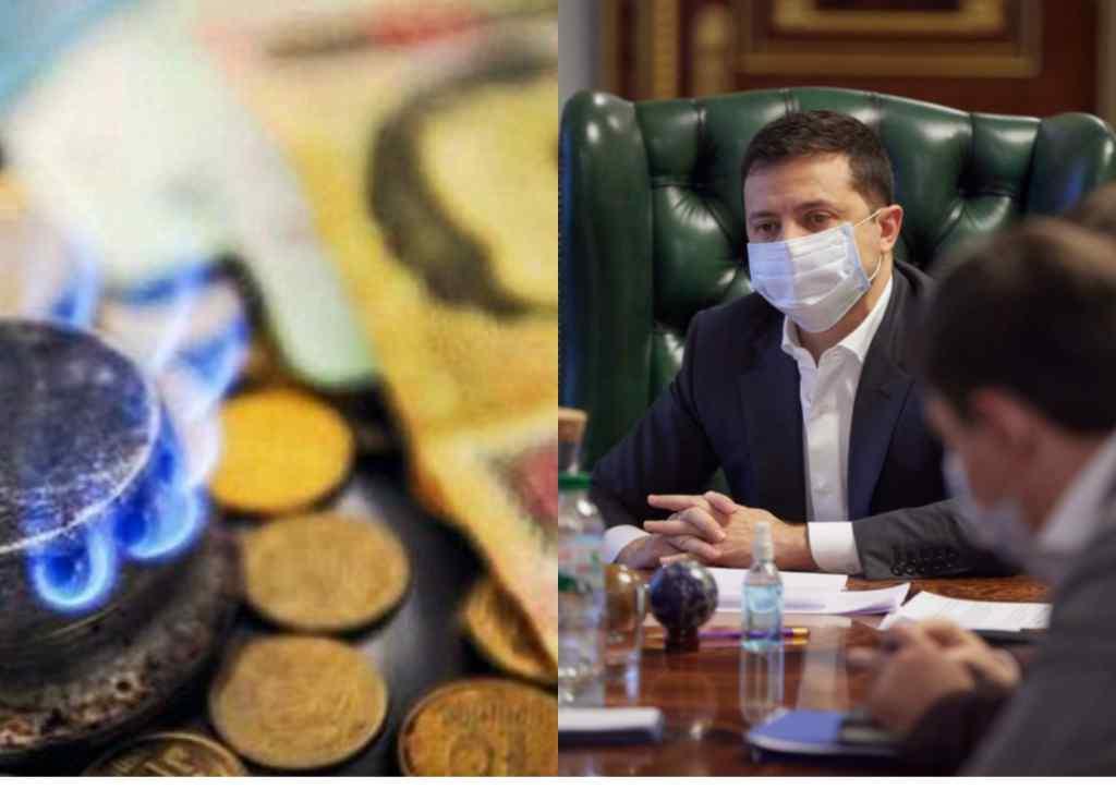 Щойно! В ОП повідомили – нові ціни на газ. Лише до березня – українці розлючені. Не влаштовує!