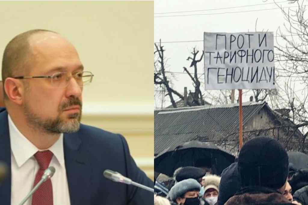 """""""Тарифний геноцид""""! Українці виходять на вулицю – люди розлючені. Шмигаль зблід – звернувся до СБУ!"""