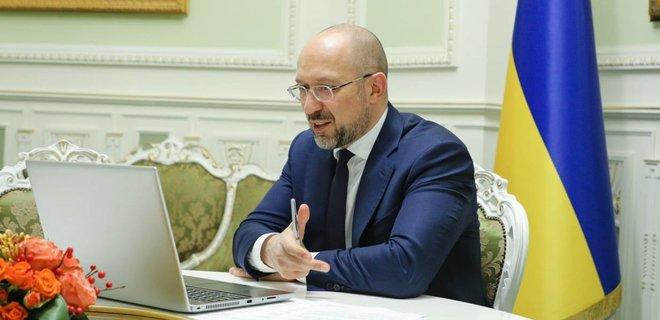 У ці хвилини! Шмигаль потішив заявою, рішення готове – отримають це! Українці аплодують: це багато змінює