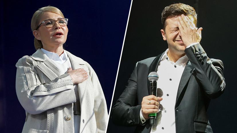 Щойно! Тимошенко шокувала – прямо шантажує. Зеленський не чекав – розхитує країну. Мріє про посаду!