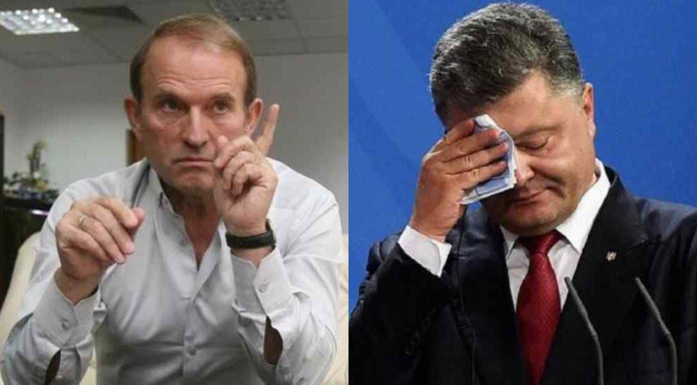 Правда спливла! Порошенка викрили – прикривав Медведчука, українці обурені. Гетьман програв – це крах!