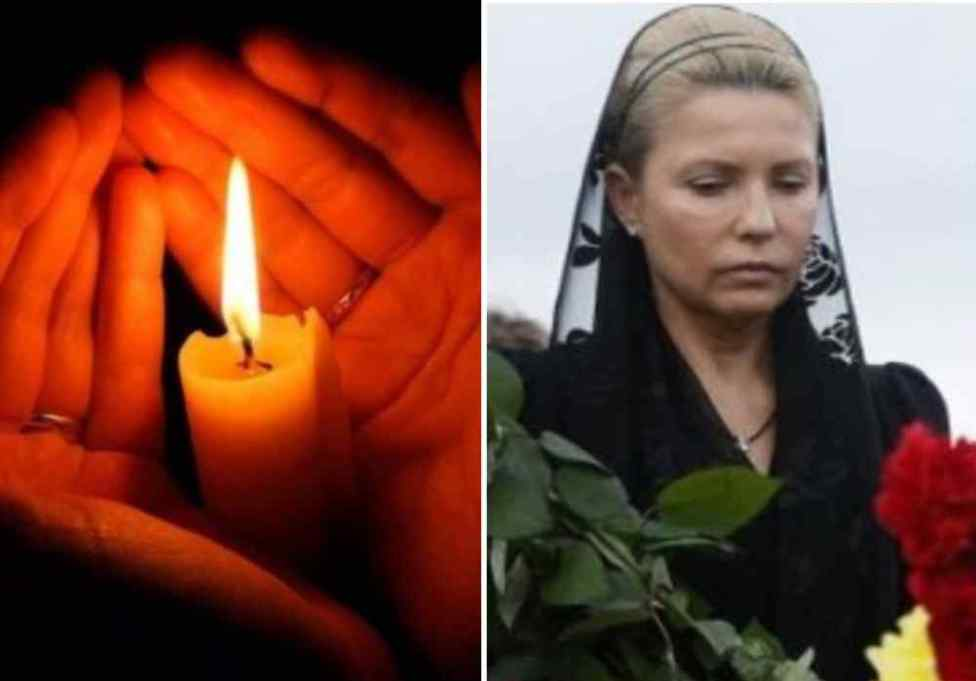 Не вірю! Його не стало – Страшне горе для Тимошенко. Невимовно сумно – українець з великої букви. Країна в сльозах!