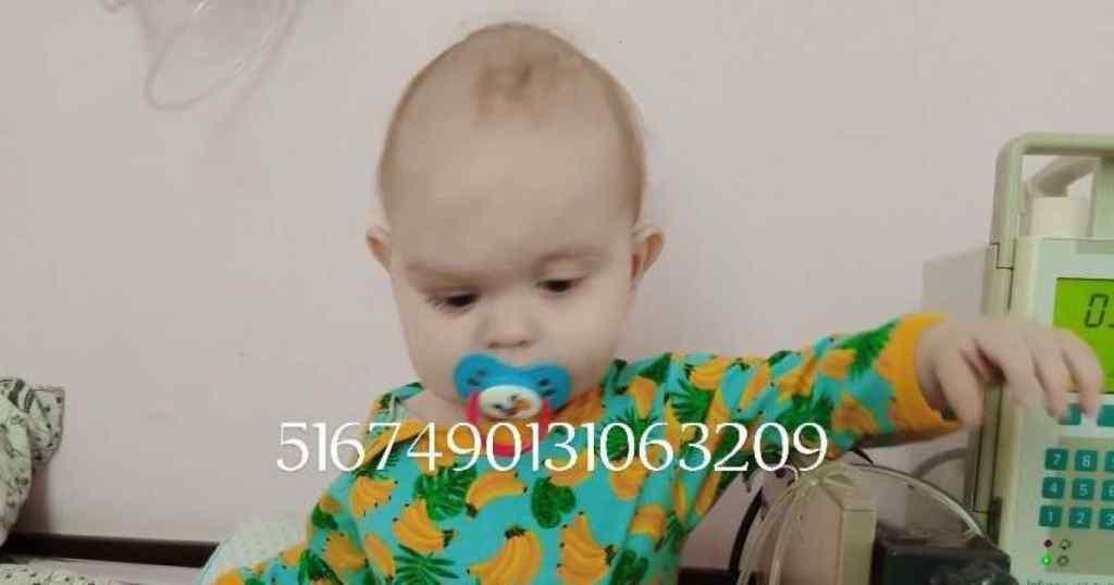 Потрібна термінова допомога! Маленький Ілля сам не впорається, матусі трьох дітей потрібні кошти на лікування!
