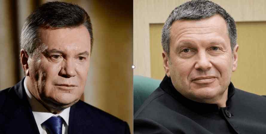 Нікчема! Бійка – Соловйову дісталось, Янукович плюнув в обличчя – скандал, поставив на місце!