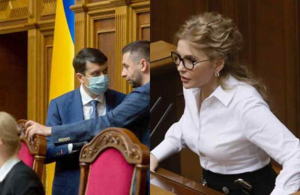 В Раді Бунт! Тимошенко йде – Зеленський не чекав . Пробивається як може – Леді Ю не зупинити!