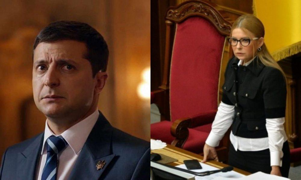 Новий прем'єр! Просто в Раді – Тимошенко йде, крісло її. Банкова на ногах – Зеленський в ауті: Бардак!