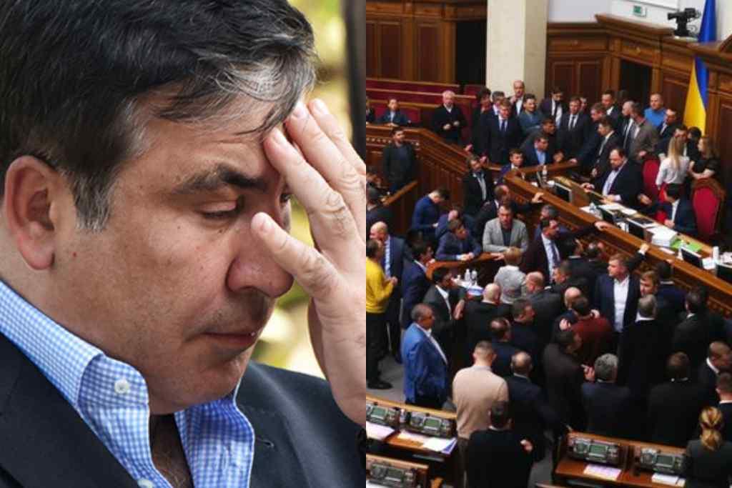 Щойно! Депутати готують немислиме – Саакашвілі в ауті, випалив потужну заяву – на голову не налазить!