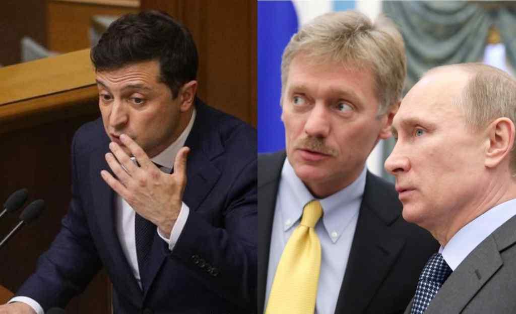 """Щойно! У Зеленського відповіли: не їхня справа! Пєсков і Путін затихли – """"давно вже не під Москвою""""!"""