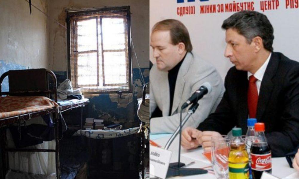 5 хвилин тому! Затримати Медведчука – ще один в Росії. ОПЗЖ розбито – ніхто не чекав. Посадка