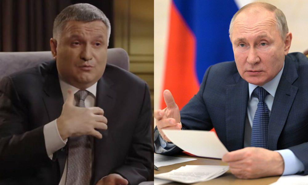 Щойно! Авакова накрили – змова з Путіним, скандальна правда. Він злив все: зачистка – це кінець!