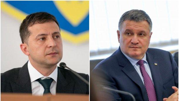 Прямо на засіданні! Аваков не став чекати: реальна проблема! Захист людей, Зеленський підтримав, потрібно діяти!