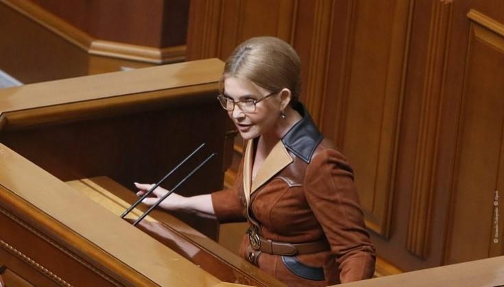 Слідом за Порошенком злили і Леді Ю! Тимошенко не чекала – мільйони у кишені. Правду не приховати – почули всі