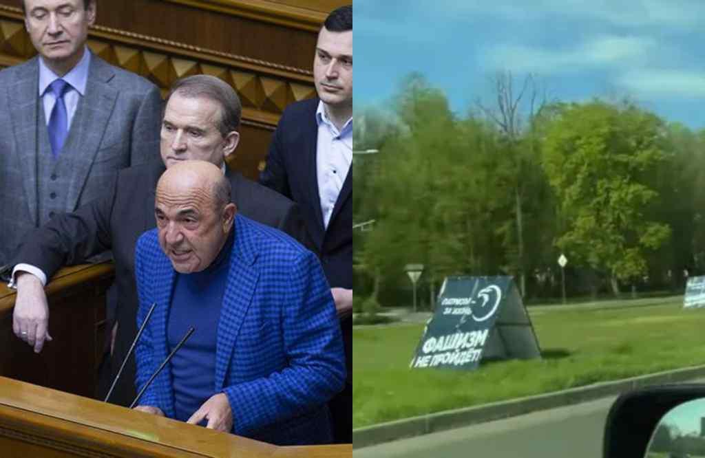 Годину тому! ОПЗЖ перейшло всі рамки – українці розлючені. Черговий скандал – гнати подальше