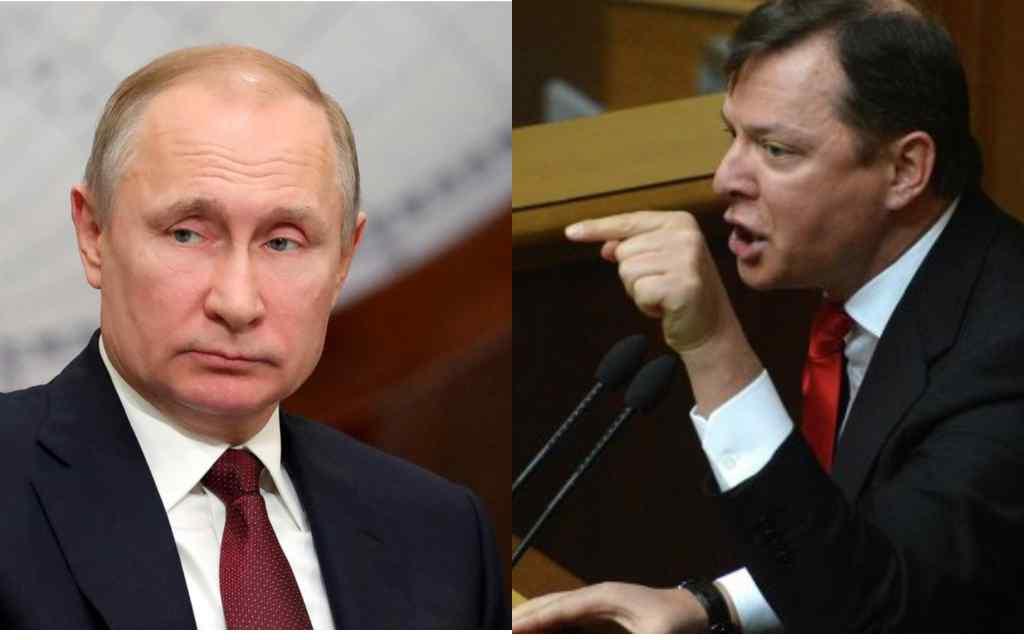"""На вечір! Ляшко видав, жорстко зніс Путіна – """"Гітлер сучасності"""". Країна гуде: """"копають могилу"""". Почалося"""