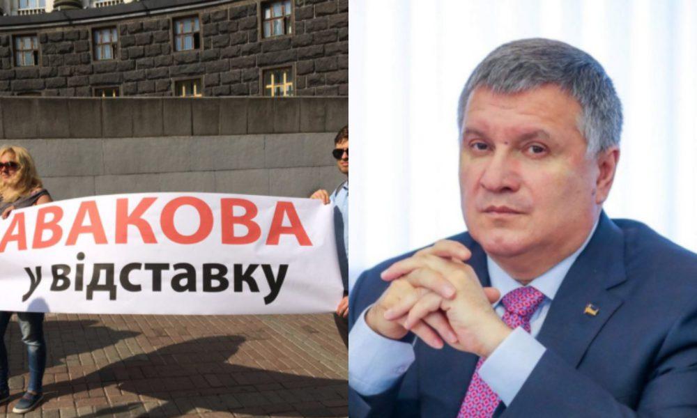 Терміново! У відставку – Аваков похитнувся. Просто з камери – це таки сталось. Зеленський обіцяв – відповідай особисто!