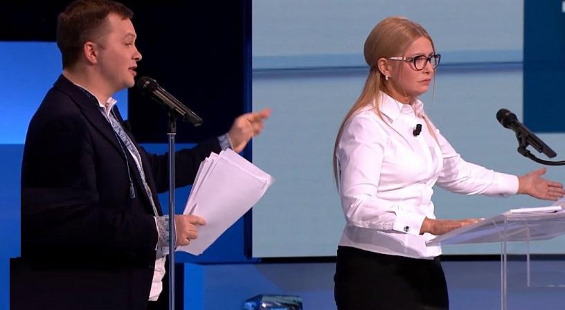 Після ранкового скандалу! Тимошенко не чекала – завдали фатального удару, карти розкрили. Зіграв її ж зброєю.