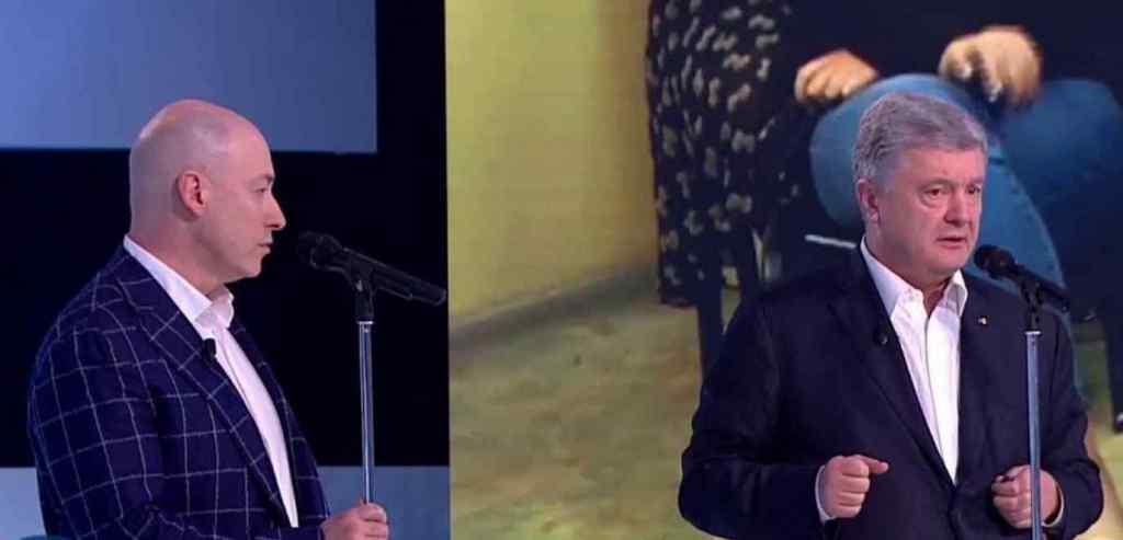 """""""Він втратив нюх!"""": Гордон різко відповів Порошенку – буде гучне шоу. Занепад кар'єри Петра Олексійовича"""