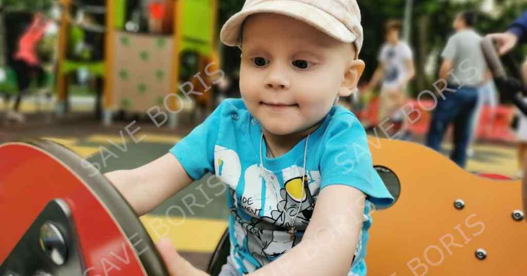 Негайної трансплантації печінки потребує 2-річний Борис