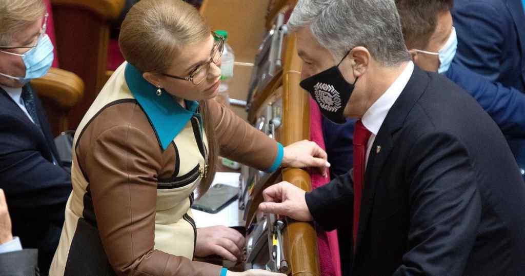 Визнали ризиковими! НАЗК перевірить декларації Порошенка, Тимошенко та інших нардепів