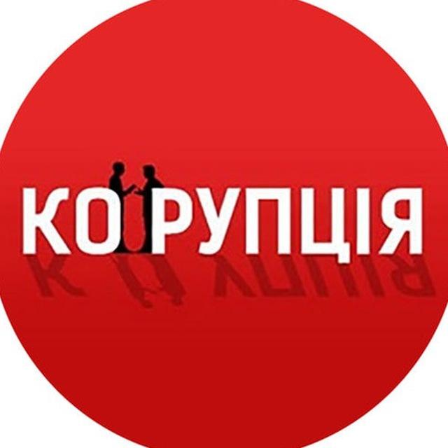 """""""Корупція Інфо"""" перемогла в останній інстанції мільярдера Черновецького"""