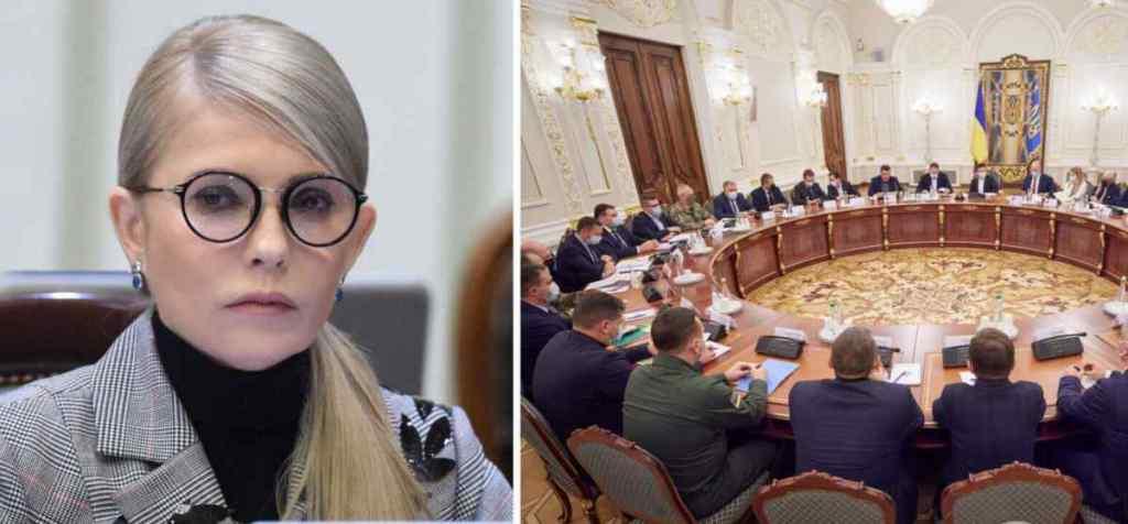 Богиня популізму! Тимошенко влаштувала істерику – напередодні засідання РНБО. Цинічні спекуляції!