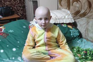 Анютка бореться з раком уже декілька років! Необхідні великі кошти для лікування за кордоном
