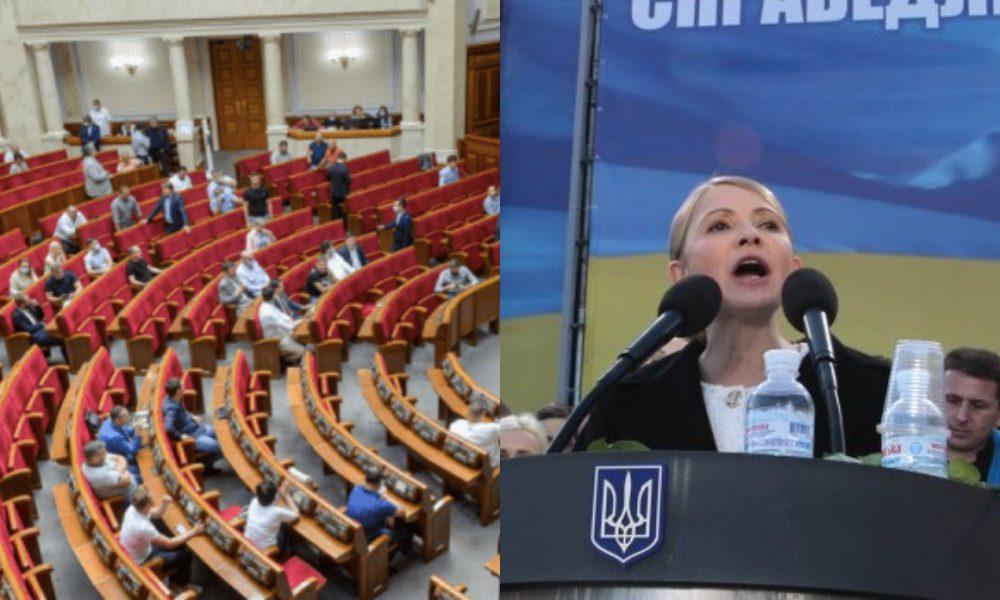 Після засідання! Тимошенко накрили – таємна змова: фатальний день. Леді Ю все – нова коаліція. Провал!