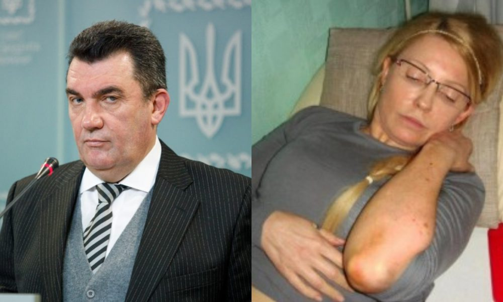 Щойно! Просто на РНБО – Данілов заткнув Тимошенко. Майдану не буде: Леді Ю, викрили. Олігархам кінець