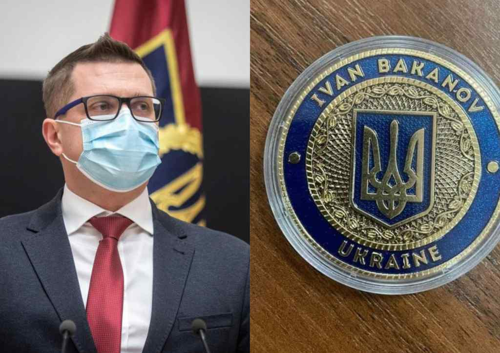 Вручали всім випускникам! Баканов влип – спеціальна іменна монета. Вперше в історії СБУ