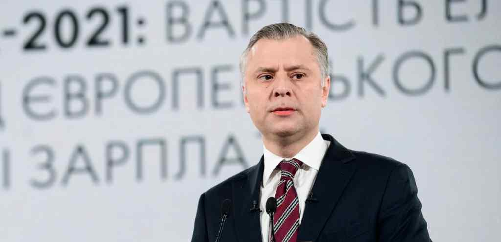 """Це скандал! Вітренко розлючений: будуть судитися! """"Газпрому"""" кінець – ненадійна гарантія"""