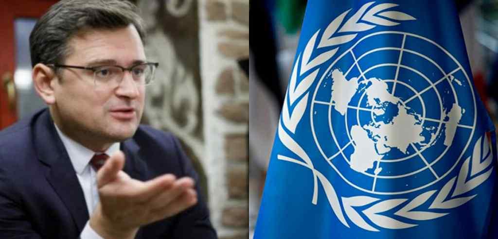 ООН бойкотувала Кримську платформу! Кулеба влетів: розніс організацію. Разом з Зеленським: розберуться