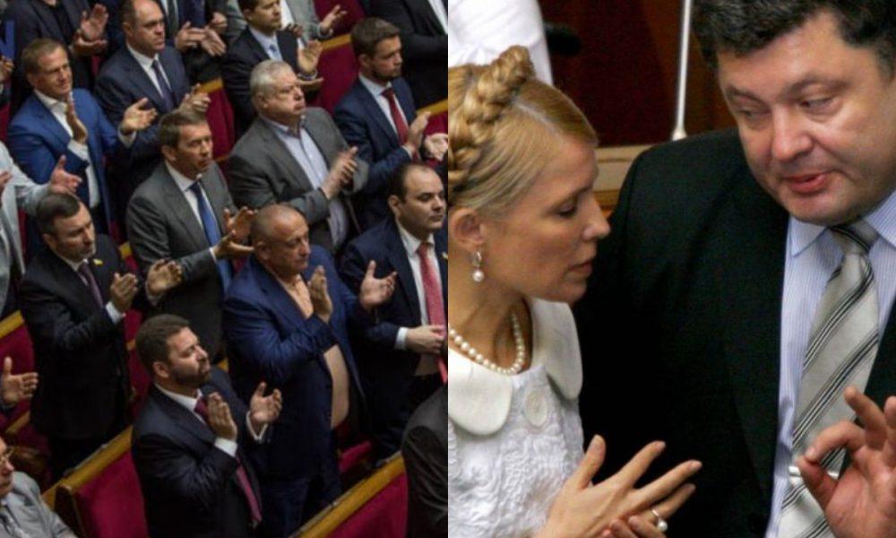 Порошенко і Тимошенко пропали! Після прийняття закону – останній день: Данілов не стримав емоцій. Облава!