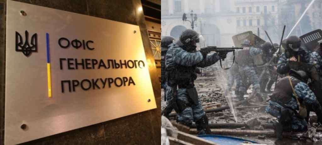 Щойно! Терористичний акт та вбивство мітингувальників. Справи Майдану – затримано експосадовця МВС України