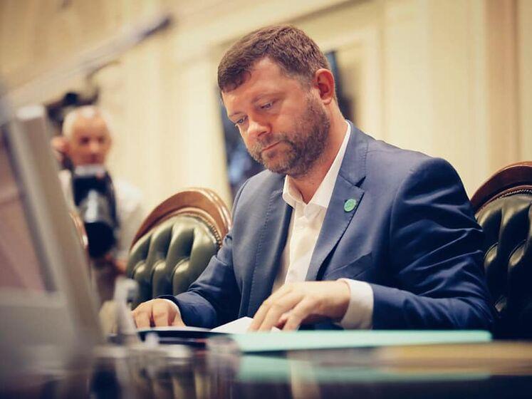 Щойно! Процес пішов. Корнієнко прокоментував законопроєкт про олігархів. Зволікати не було часу!