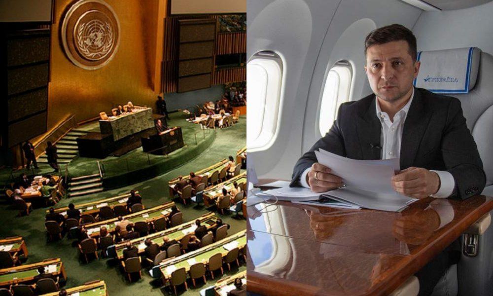 Терміновий борт! Зеленський вилітає в США, в ООН вже чекають: історичний крок для України. Це вибух, народ аплодує